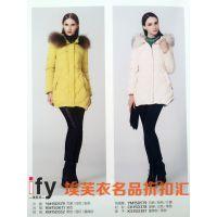 杭州一线品牌女装米拉格潮流服饰低折扣批发走份
