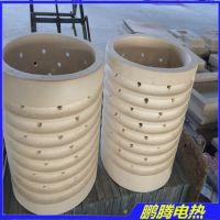 鹏腾电热电器厂家直销 可定制各类耐高温陶瓷纤维炉膛 马弗炉