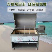 烤全羊炉、双亚商用厨具(图)、烤全羊炉价格