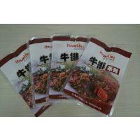 食品铝箔袋/真空铝箔袋/郑州食品铝箔袋定制厂家-双祺包装