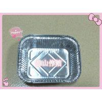 伟箔 410ml 一次性铝箔餐盒 方形锡纸盒 焗饭盒 外卖饭盒 含防雾盖WB150