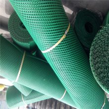 塑料养殖网 塑料平网 养鸡踩踏网