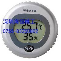 SATO酒店温度计 佐藤墙壁温度计T-300日本原装
