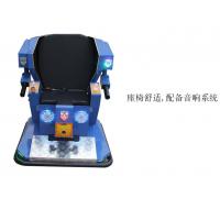 金刚侠站立行走机器人碰碰车 儿童电动游乐机器批发商 广场行走机器人游乐设备