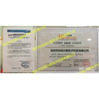 TST台湾嘉硕进口原装TA0822A无线通信IC芯片