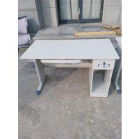 陕西钢制办公办公桌电脑桌写字桌书桌信通家具厂家销售