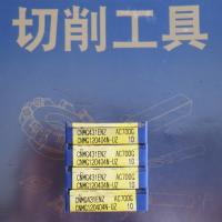 日本进口住友不锈钢铣刀片LNMX170808PNSR-G ACP200