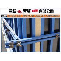 辽宁天建实业供应冷轧钢顶板模板支撑框架