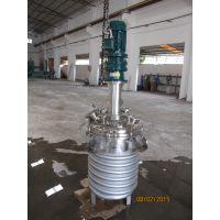 外半管反应釜 导热油循环加热反应设备 化工机械设