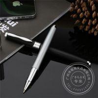 定制签字笔配件、南昌定制签字笔、笔海文具(在线咨询)
