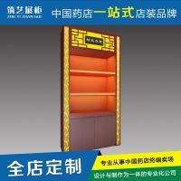 【专业品质】专业生产参茸高柜 精品展示柜 烤漆免漆展示柜