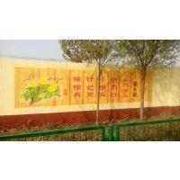 快乐时光直供石家庄幼儿园墙体彩绘 室内外环境设计 大楼喷绘