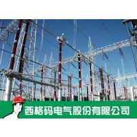 电力合伙人诚邀你的加入,新三板上市公司,电力行业标杆企业