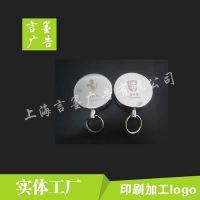 上海松江钥匙扣挂件激光打标