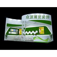 玩具展台专业搭建公司,广州展览设计公司,玩具展展示设计搭建,广州展会装修制作
