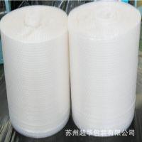防震气泡膜 厂家直销 快递打包气泡垫 加厚规格定制