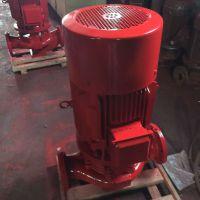 上海漫洋牌XBD1/99.4-200L-200IA-18.5KW消防泵喷淋泵消火栓泵恒压切线泵