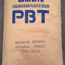 供应台湾新光玻纤增强耐磨损抗翘曲阻燃级PBT:D202G30,D202G20,D202G30-4886