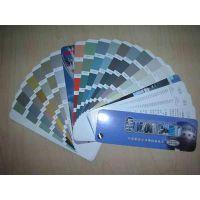 氟碳面漆/氟碳漆都有什么颜色/氟碳漆色卡/氟碳漆施工工艺