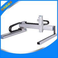 专业生产供应 压铸机械手 小型机械手 冲床机械手 直角坐标机械手