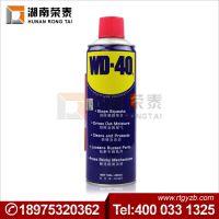 正品美国WD-40万能剂除湿防锈润滑剂350ML