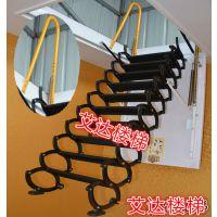 北京阁楼楼梯安装效果,郑州小阁楼专用梯,复式自动升降梯子,家用电动楼梯,艾达品牌楼梯价格阁楼楼梯装修