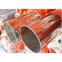 供应316不锈钢制品管80*2.0圆管多少钱一根