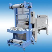 上海包装机械,纸盒热收缩包装机定做,自动套膜封切包装机