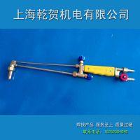 供应G01手割枪 割咀 焊炬 上海焊割工具 射吸式割炬【价格便宜】