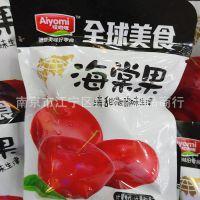 哎呦咪 全球美食 海棠果 清甜微酸味生津健康美味好零食一件10斤