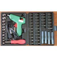 供应50PC批头组套工具或组套工具