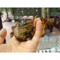 缅甸天然琥珀、蜜蜡挂件、金娇密琥珀净重47.2g