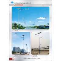 河北金海太阳能路灯XJH-116厂家直销