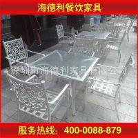厂家定做 简约酒店户外餐桌椅组合 餐厅不锈钢餐桌椅