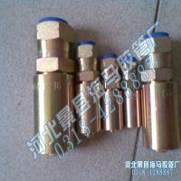 25平头各种设备专业液压胶管液压管件