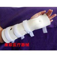 正品医用护腕挠骨夹板手腕骨折固定支具骨裂护具术后石膏前臂固定