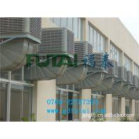 惠阳永湖镇环保空调水帘厂家服务