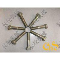 推土机配件 SD32支重轮螺栓 螺母螺栓各种配件