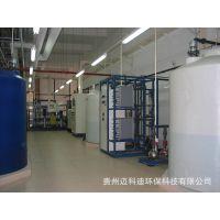 反渗透净化水处理装置,贵州反渗透水处理系统设备