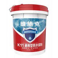 彩色K11防水涂料厂家直供