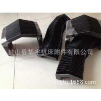 华宇厂家直供异形风琴防护罩 3D动感座椅方形防护罩 弹性皮腔