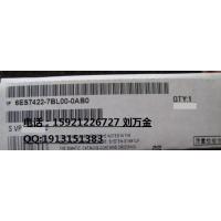 西门子24VDC开关量模块6ES7422-7BL00-0AB0
