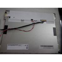 热销 友达12.1寸工业液晶屏G121XTN01.0 LED背光,宽温高亮