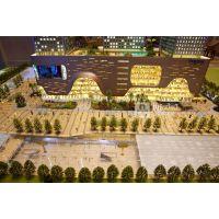 航洋城 深圳品筑模型设计 停车场于一体,其建筑规模位居西南。