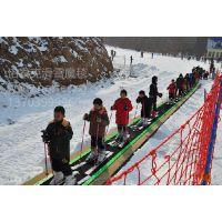 滑雪场诺泰克滑雪魔毯s26