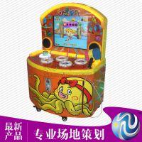 南玮星小音乐家游戏机儿童投币机室内乐园电玩设备