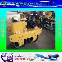 庆安制造QAY-80C小型压路机 双钢轮压路机 小碾子厂家直销