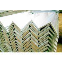 济南热镀锌角钢供应销售❤马钢∠等边角钢Q235B