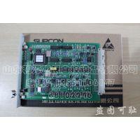 供应浙江中控HART信号处理卡FW351H、FW372H