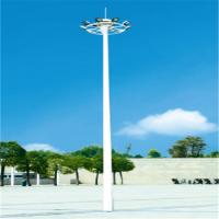 供应LED路灯、新疆LED路灯、新疆LED太阳能灯具厂家